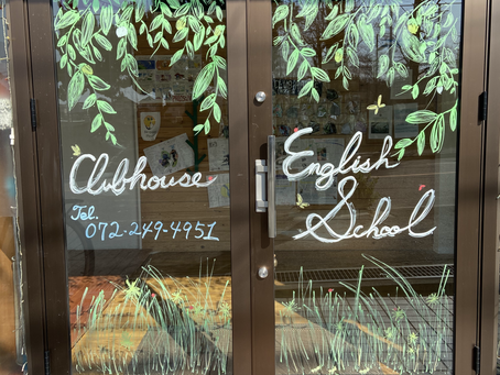 Clubhouse English School Sayama