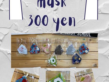 マスク販売中