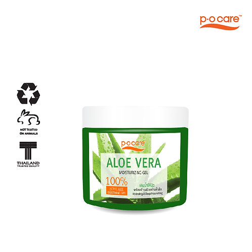 POCARE ALOE VERA MOISTURIZING GEL 170ml
