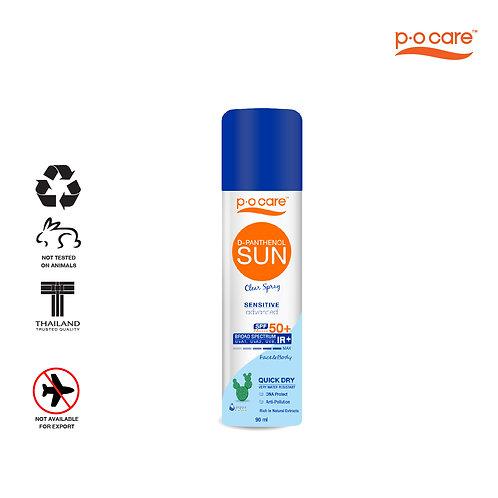 POCARE D-PANTHENOL SUN CLEAR SPRAY SPF50+ PA++++ (SENSITIVE ADVANCE) 90ml