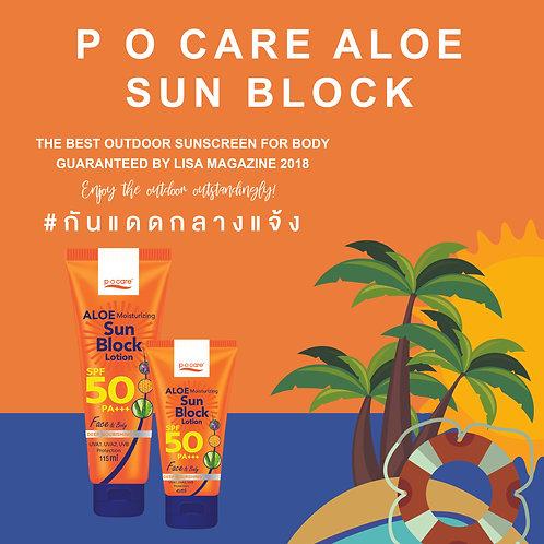 POCARE ALOE SUN BLOCK SPF50 PA+++
