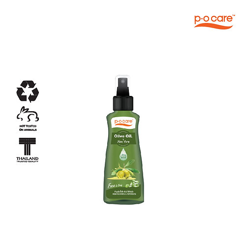 POCARE OLIVE OIL (FOR FACE & BODY)