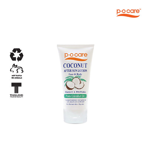 POCARE COCONUT AFTER SUN LOTION