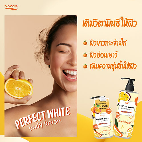 PERFECT WHITE BODY LOTION