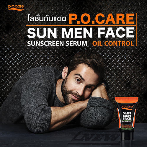 POCARE SUN MEN FACE SPF50+ PA++++ 45ml