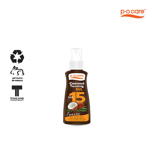 POCARE COCONUT TANNING OIL SPF15