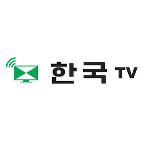 미주한국일보 유투브 TV