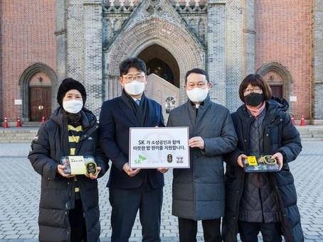 SK표 '행복도시락' 40만개…동네식당·독거노인 동시에 돕는다