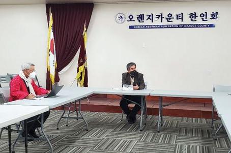 """""""한인회 대표성 약화·선거 시비 우려"""""""