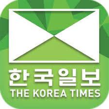 민주당 '3관왕'…대선 이어 10년만 상하원 동시장악
