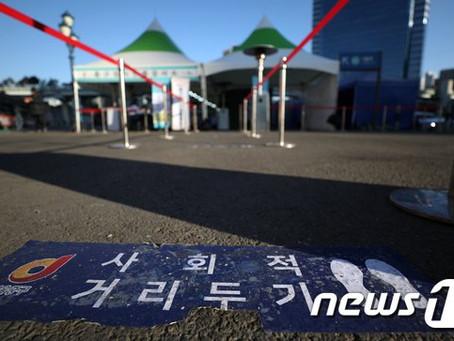 서울서 죽어가는 노인 확진자들…새해 들어 벌써 30명(종합)