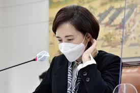 장관 살라고 내준 43평 관사, 1년9개월 다른 사람 들인 유은혜