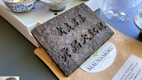 2006 Aged Da Hong Pao, and The Meaning of Life