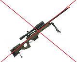 sniper airsoft.jpg