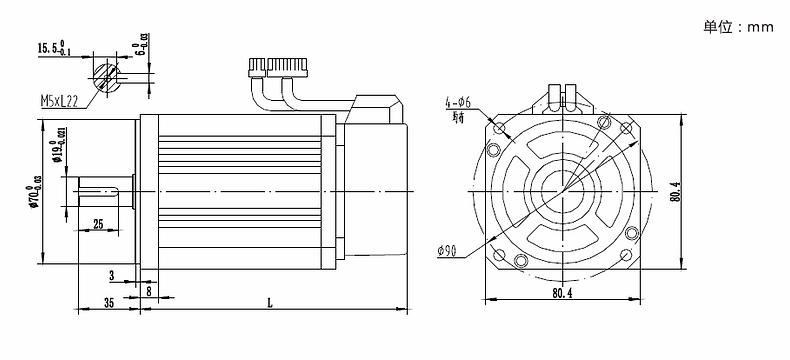 80电机尺寸图-600f115b-fc6c-4131-9392-bf8a5e09
