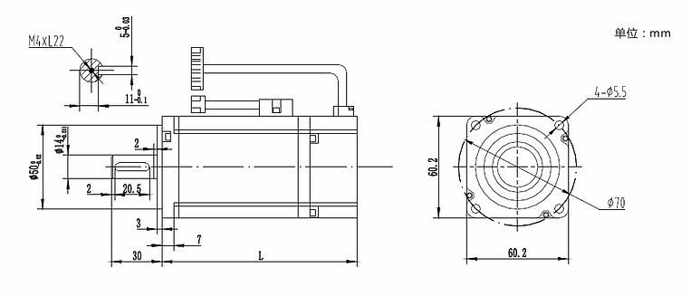 60电机尺寸图-ced16e78-7212-4029-bab1-7b7b906d