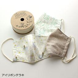 手作りマスク003.jpg