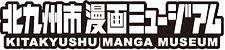 mangamuseum.jpg