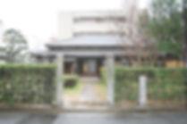 森鷗外旧居, Benicco,ジャパニーズ,モダン,イラスト,北九州,イラスト展,JAPANESE,MODERN,ILLUSTRATION,ILLUST, KITAKYUSHU,ポップカルチャー,FUKUOKA,