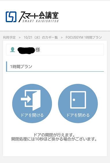 20201021_214505.jpg