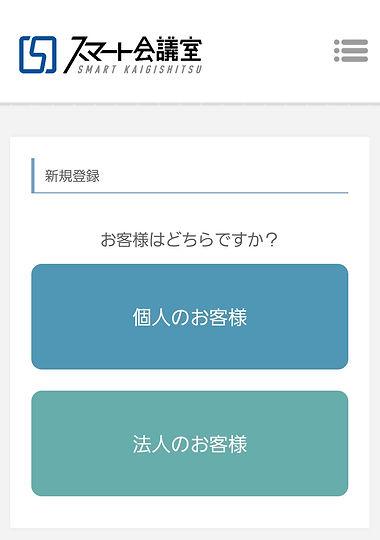 Screenshot_20201019-012842_Internet_edit