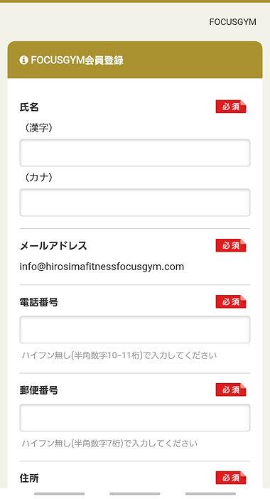 Screenshot_20201204-125348_Internet_edit