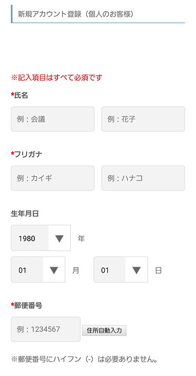 Screenshot_20201019-012859_Internet_edit