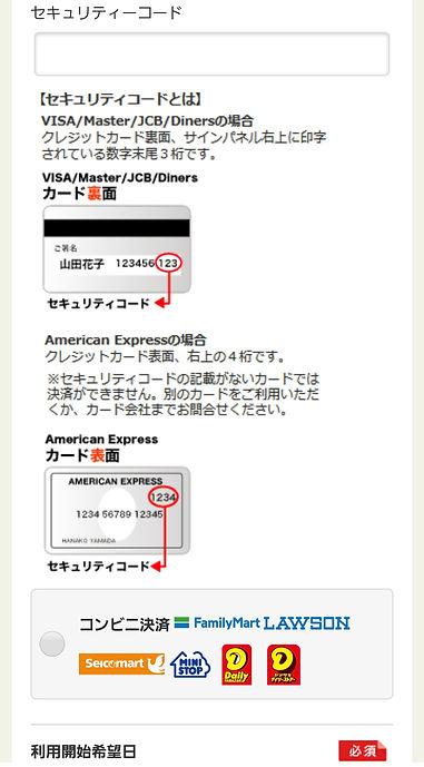 Screenshot_20201204-125451_Internet_edit