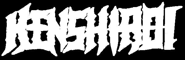 Kenshiro logo white