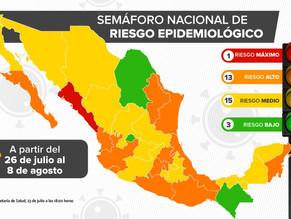 【速報】 【メキシコシティはオレンジ信号へ:7月26日からの信号情報】:7月23日の感染状況