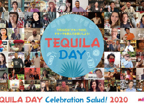 7月24日はテキーラの日!テキーラの日とおススメのテキーラの飲み方について