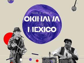 【国際交流基金お知らせ】「平安隆 with Armando Montiel」メキシコ公演(メキシコシティ、イラプアト、グアナファト)
