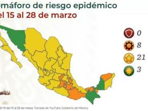 3月12日更新:ヌエボ・レオン州が黄色信号に、他