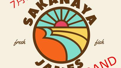 【※7月18日更新】7月14日(水)SAKANAYA JAMES店舗オープン!