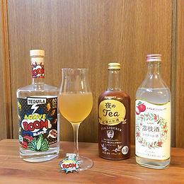 BOOM Lychee tea party by Kagemushacho