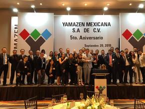 メキシコの日系企業にインタビュー:第1回:メキシコでNo.1の技術商社を目指したい(Yamazen Mexicana S.A.de C.V. President & C.E.O.吉倉 雄二様)