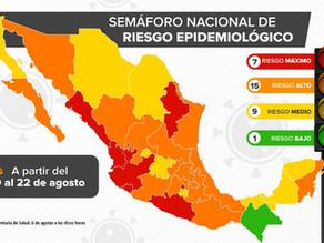【国内新規感染者は4日連続2万人超え・メキシコシティなど7州が赤信号に 他】8月7日の感染状況