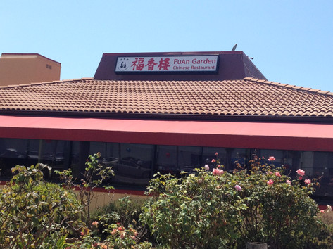 FuAn Garden San Diego CA2.JPG