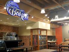 Baker's Avenue Winnepeg CA.JPG