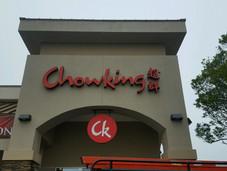 Chowking S. San Francisco CA.JPG