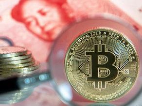 Why China banned cryptocurrencies and crypto mining