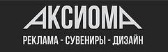 лого на сайт.jpg