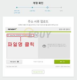 20200204_200235(수정).png
