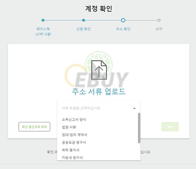 20200204_200133(수정).png