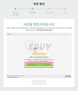 20200204_200000(수정).png