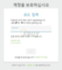 20200204_195718(수정).png