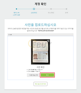 20200204_200014(수정).png