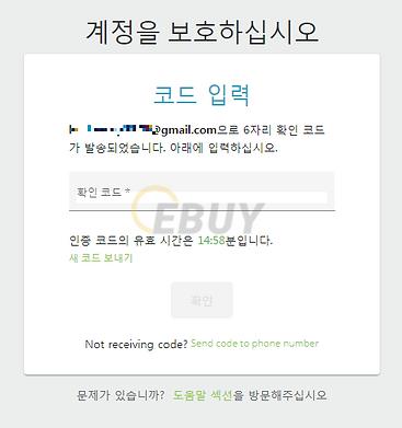 20200204_195734(수정).png