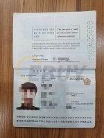 여권촬영(수정).jpg