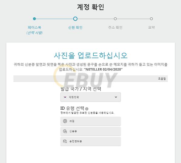 20200204_195939(수정).png